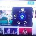 UC TV版