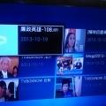 百度TV云