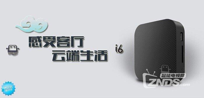 ...s测评组 专注智能电视 安卓机顶盒 智能投影等周边产品评测