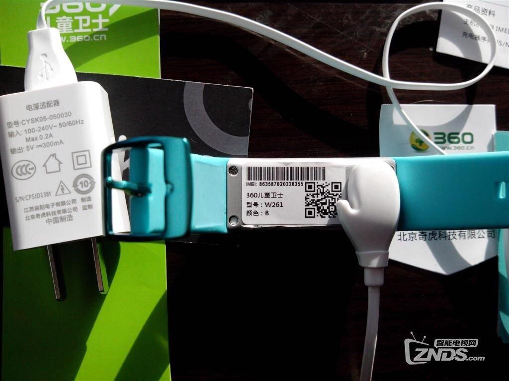 360儿童卫士手环拆解评测-360真的能让家长们放心吗