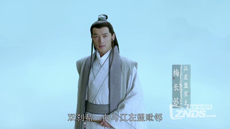 电视剧(琅琊榜).png