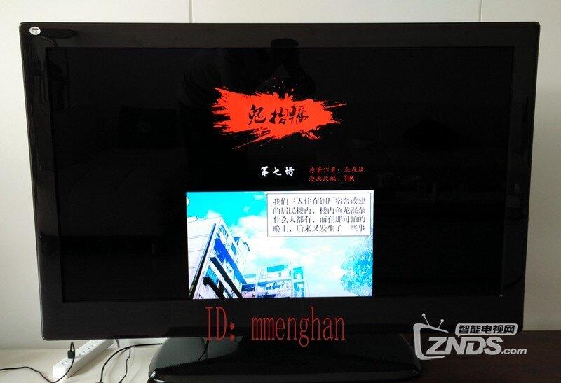 漫画岛携手当贝看a漫画漫画《鬼抬轿》,赢千元季性姣漫画图片