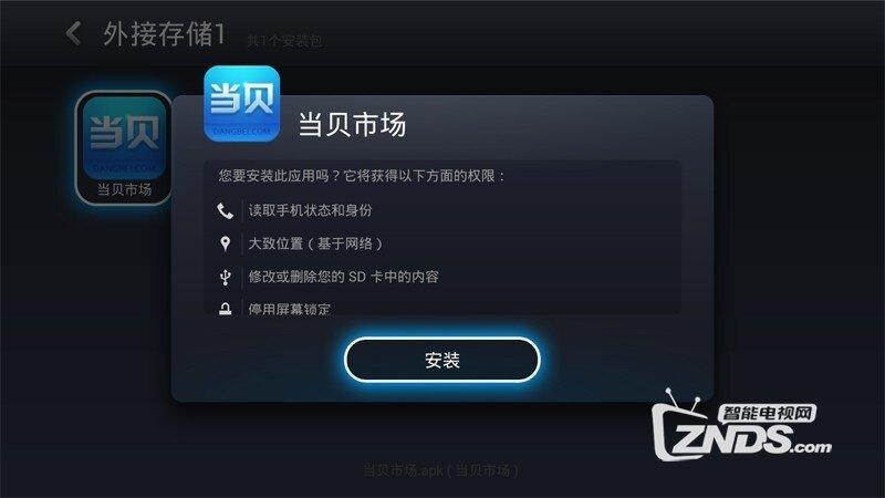 1-160414105200961.jpg