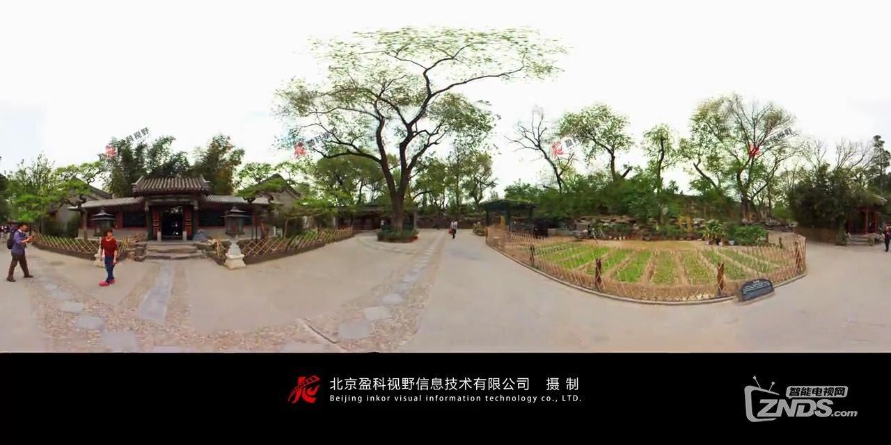 [爱分享]VR带你穿越古今领略风流逝去的中国最美王府—恭王府㈠_20161130142303.JPG.jpg
