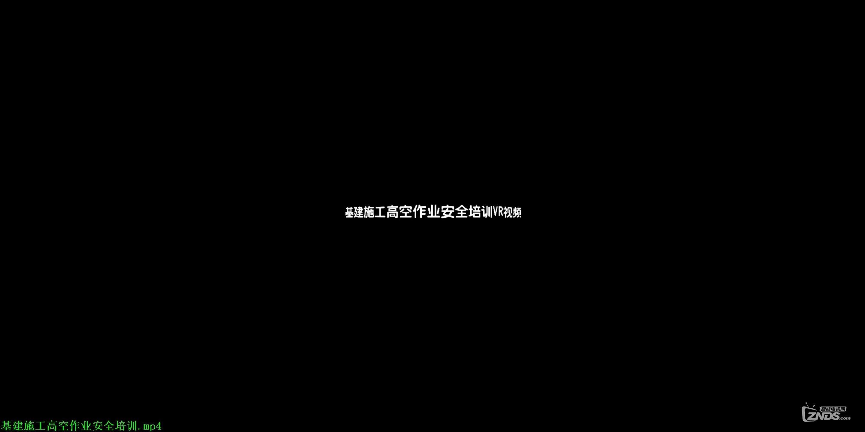 基建施工高空作业安全培训[(000012)2016-12-01-09-20-46].JPG