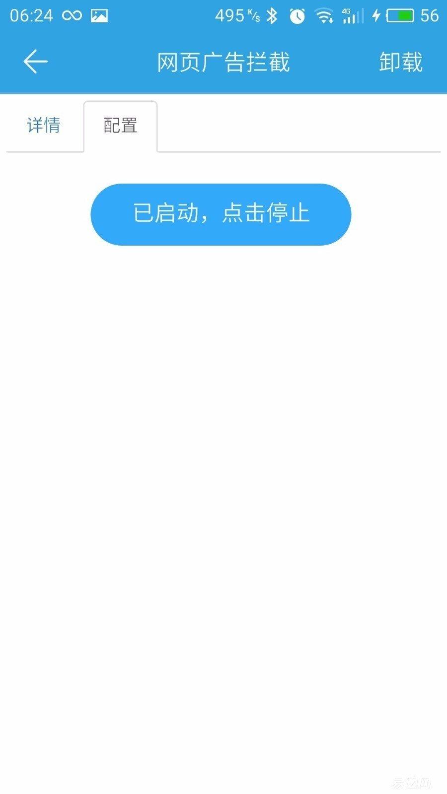 579f5894N44b21b62.jpg