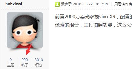 QQ截图20161202175821.png
