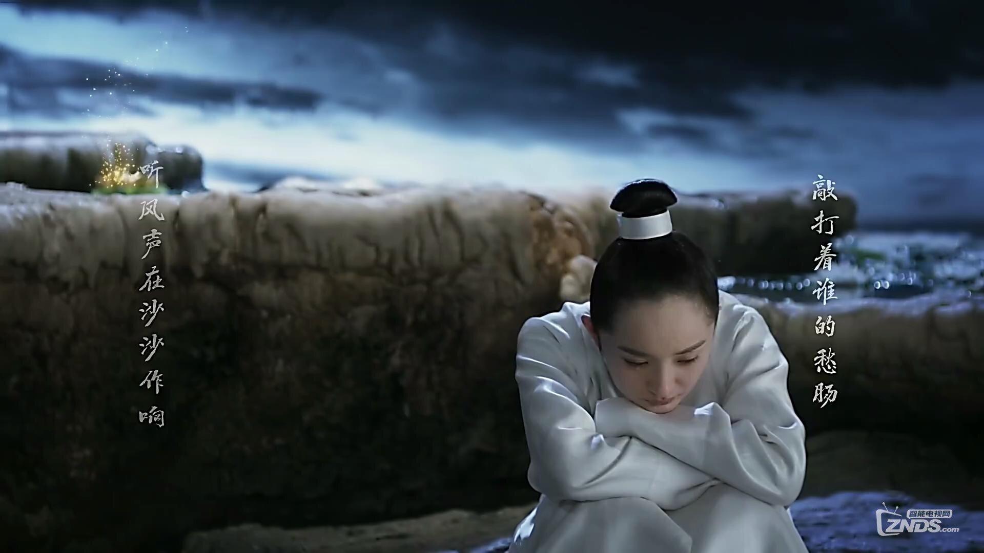 张杰 三生三世