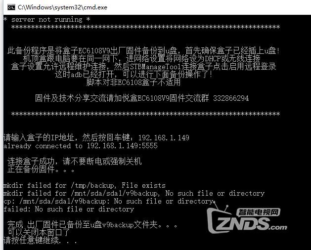 QQ截图20170311121027.png