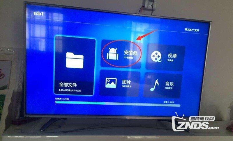 海信LED5050KK370370安装第三方手表、当贝软件,看颂拓市场操作说明图片