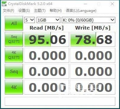 20-实测05-DiskMark截屏-A创见-1不带SD适配器.jpg