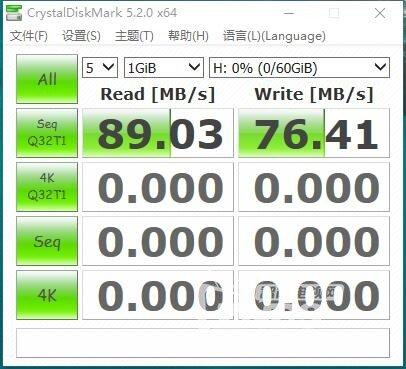 23-实测08-DiskMark截屏-B川宇-2带SD适配器.jpg