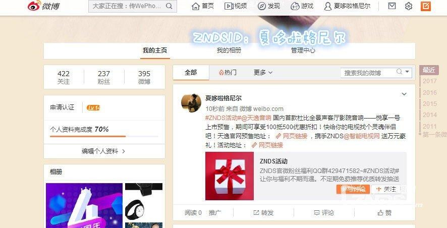 QQ图片20170909105800_副本.jpg