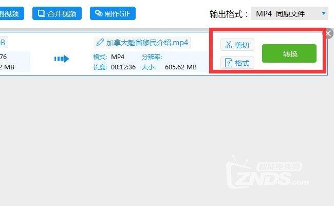 B站转换的格式方法保存mp4的视频安岳视频图片