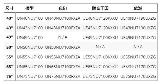 QQ截图20190110152829.jpg