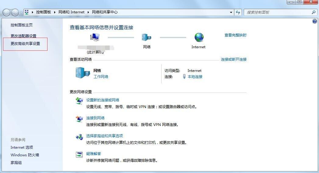 av电影网址下载_教程:投影仪通过局域网共享看电脑上的电影