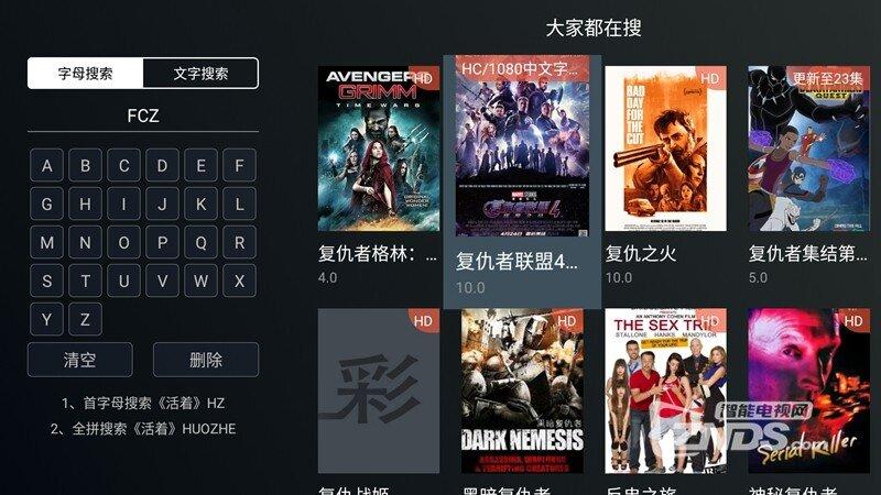 彩云院线TV版 (7).jpg