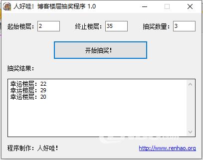 QQ截图20210914130654.png