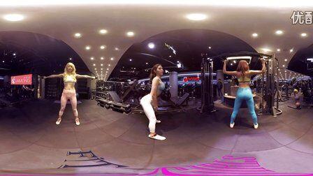 VR全景视频:四位美女陪你一起健身