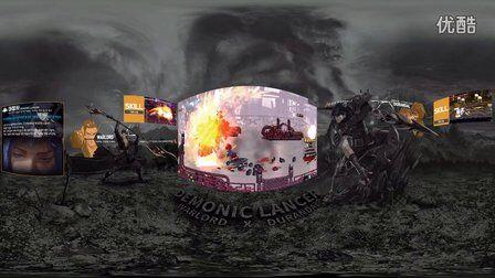 VR全景视频:天地