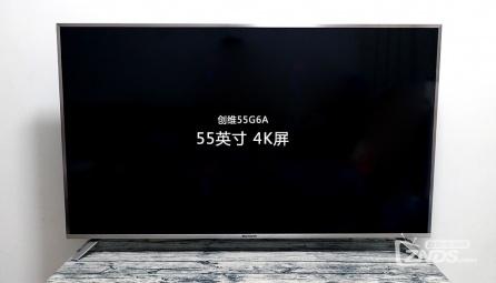 全能冠军精钢王——创维G6A电视实操体验视频