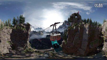 VR全景视频《攀爬》登山无法形容的奇妙之旅