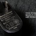 海信VIDAA BOX