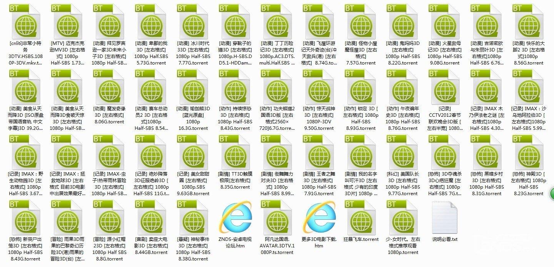 QQ图片20131025140905.jpg