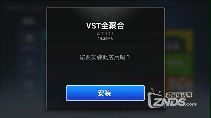 TVCAM设备_20140512_165908.359.jpg