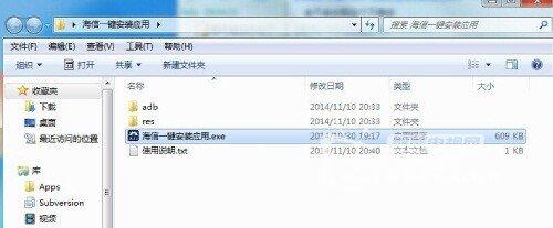 QQ图片20141110204111 (复制).jpg