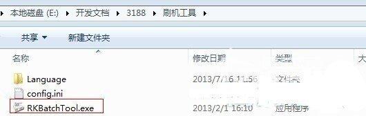 284f1423dd54564e274fbc43b7de9c82d1584fb9_副本.jpg