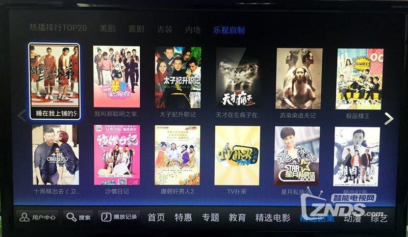 乐视直播破解版apk_【亲测可用!】乐视TV最新破解版,支持所有电视、盒子!_智能 ...