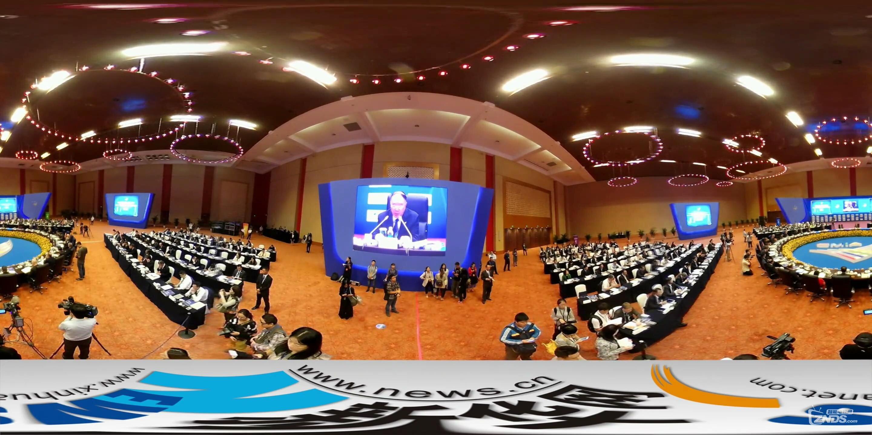 第十一届重庆市市长顾问年会召开_20161129221652.JPG