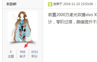 QQ截图20161202175845.png