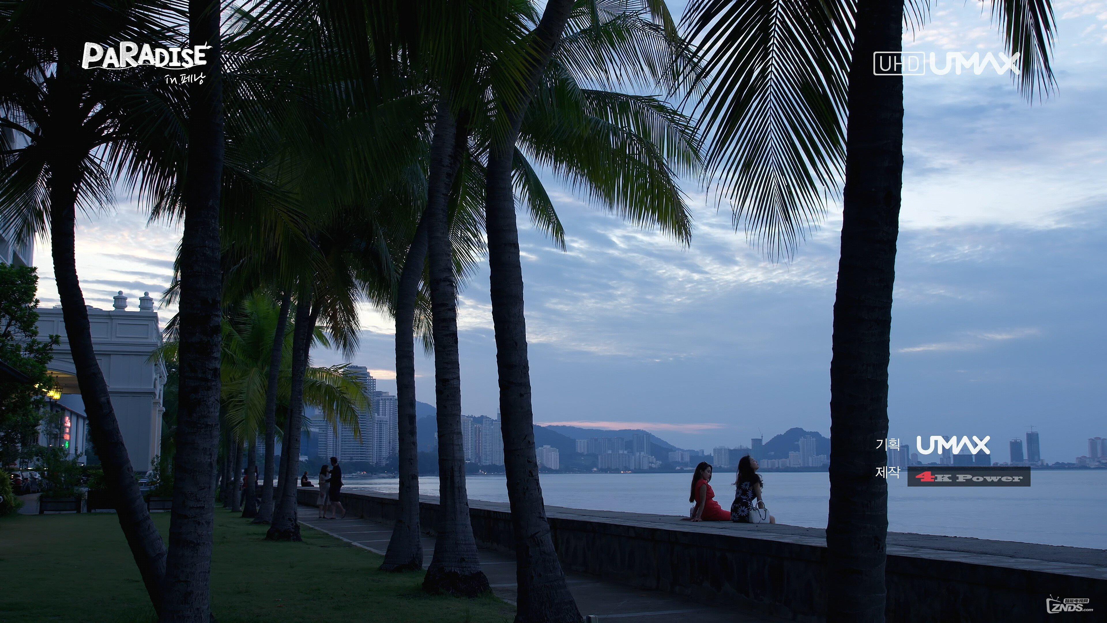Paradise.in.Penang.2015.2160p.UHDTV.AAC2.0.HEVC-BtttS.ts_2017_18.jpg