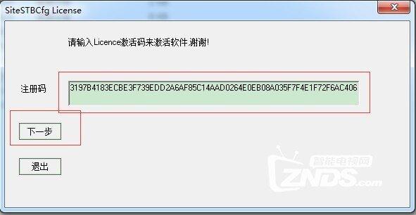 1-160603144622C1.jpg