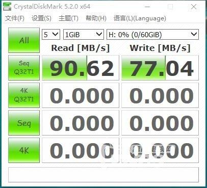 22-实测07-DiskMark截屏-B川宇-1不带SD适配器.jpg