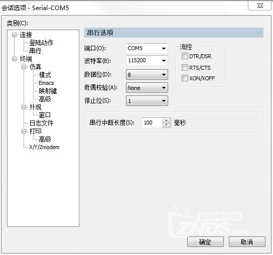 捕获com.PNG