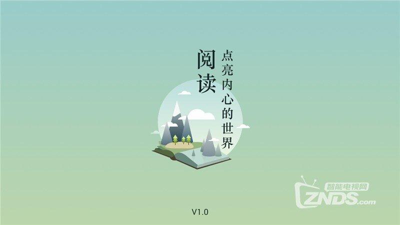 熊猫阅读 (4).jpg