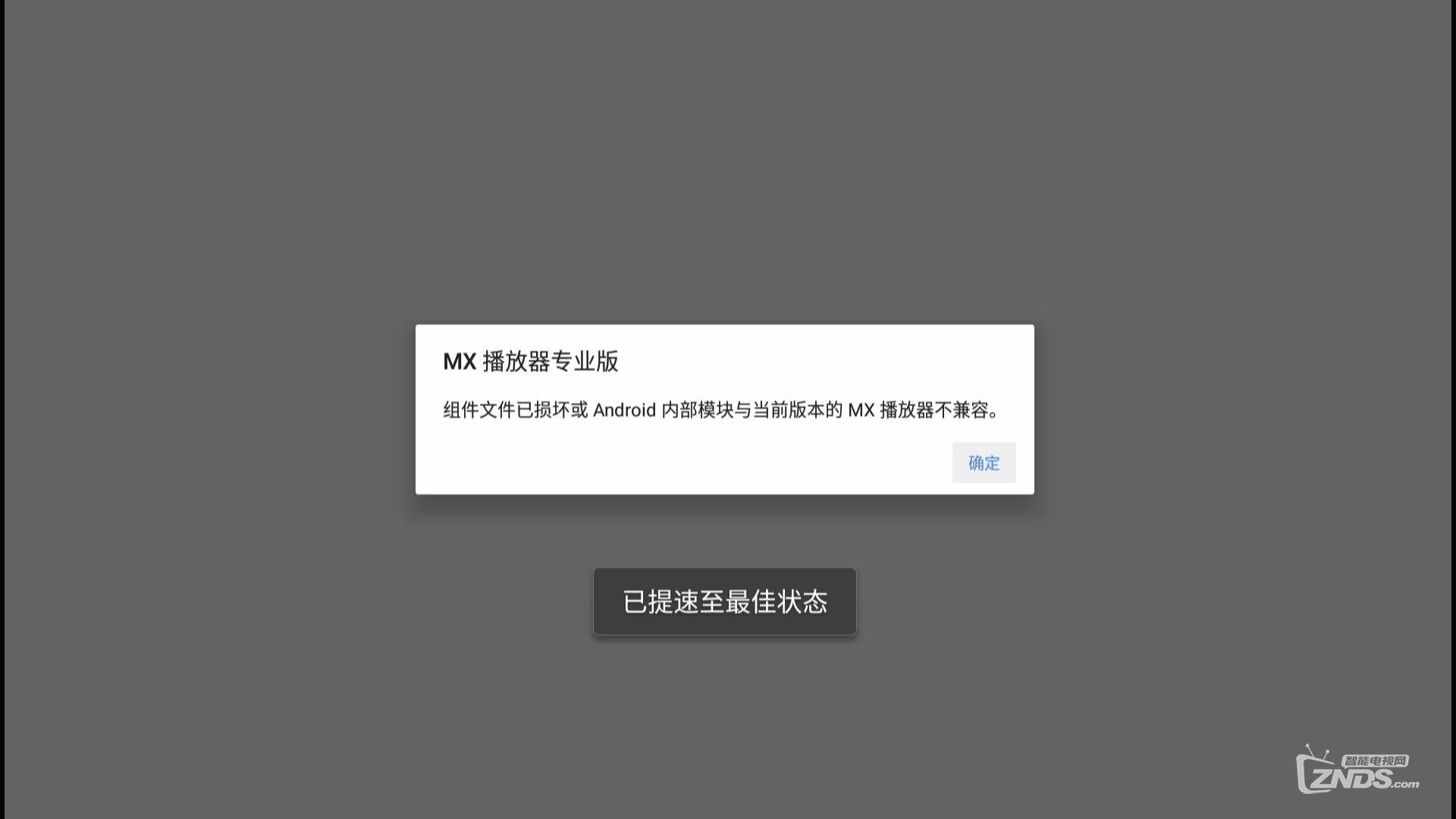 TV_CAM_设备_20180213_111645.745.jpg