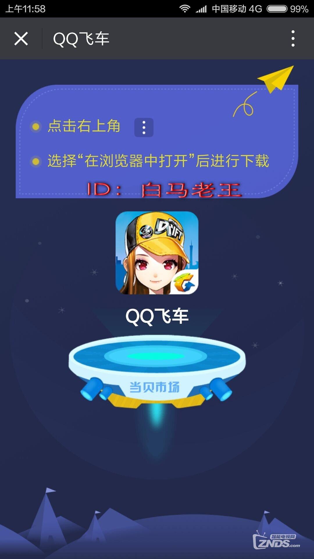 03FF244180634B7A8888D079D17D30A9.jpg