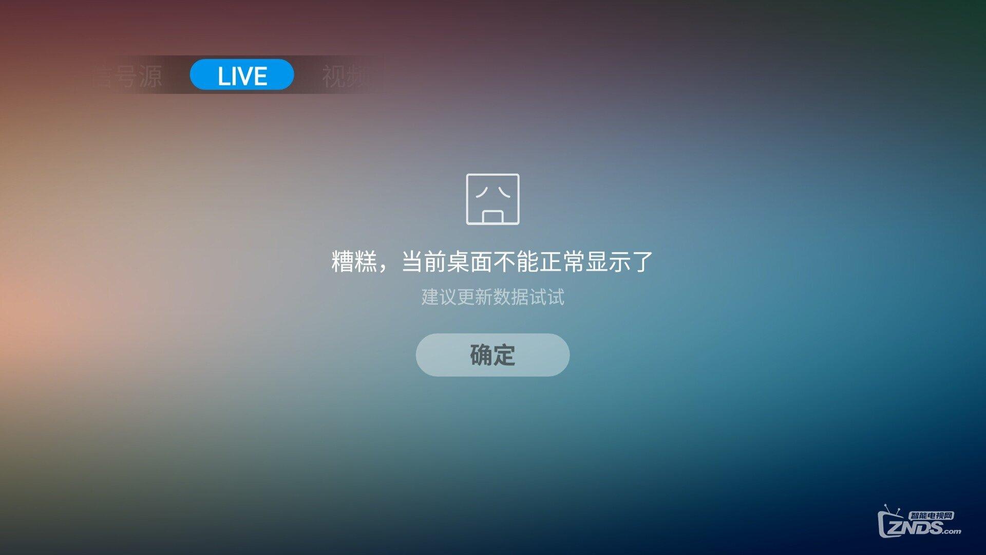 Screenshot_2018-04-09-10-21-58.jpg