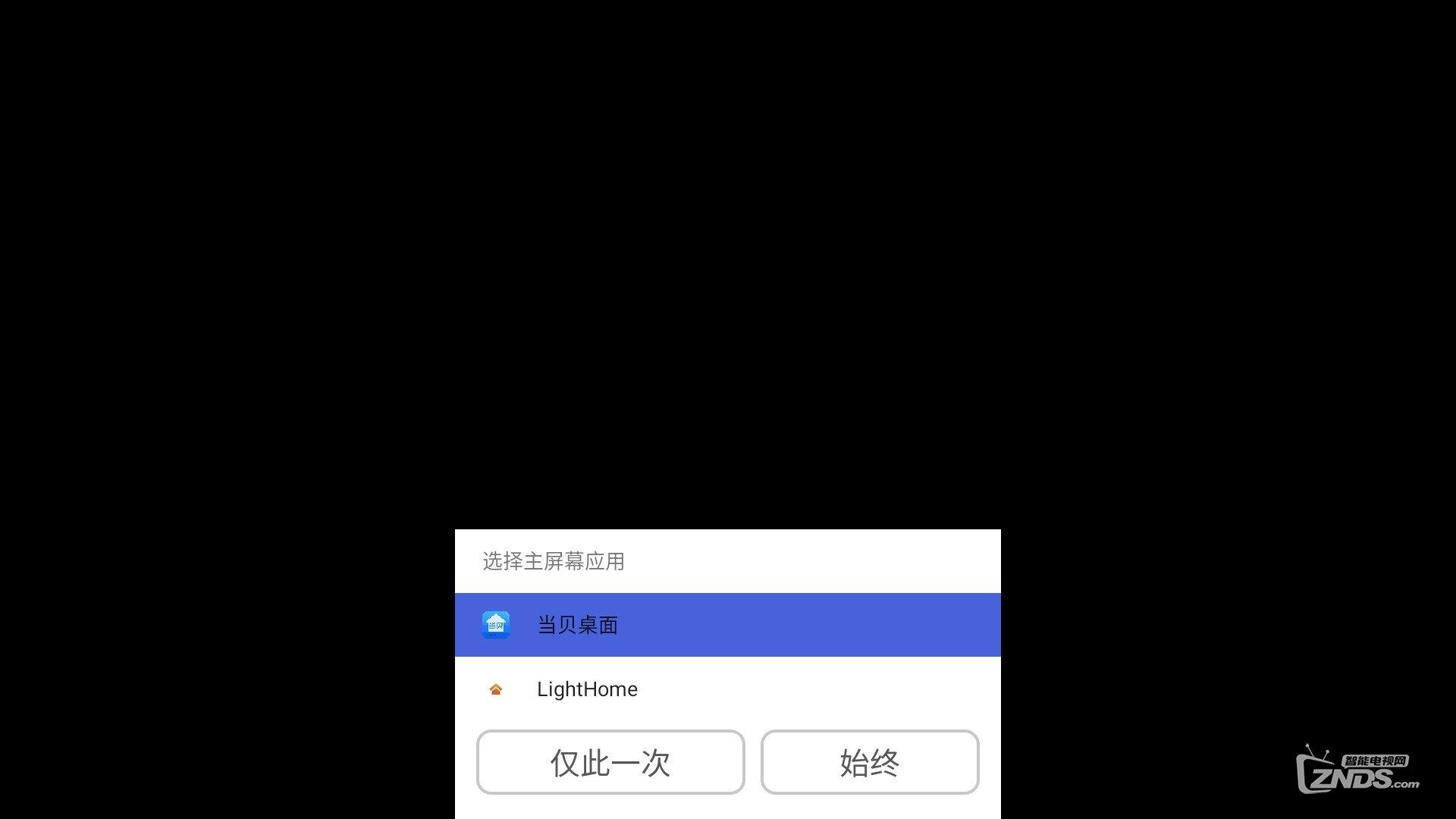 phibox_2018-04-12-02-08-38.jpg