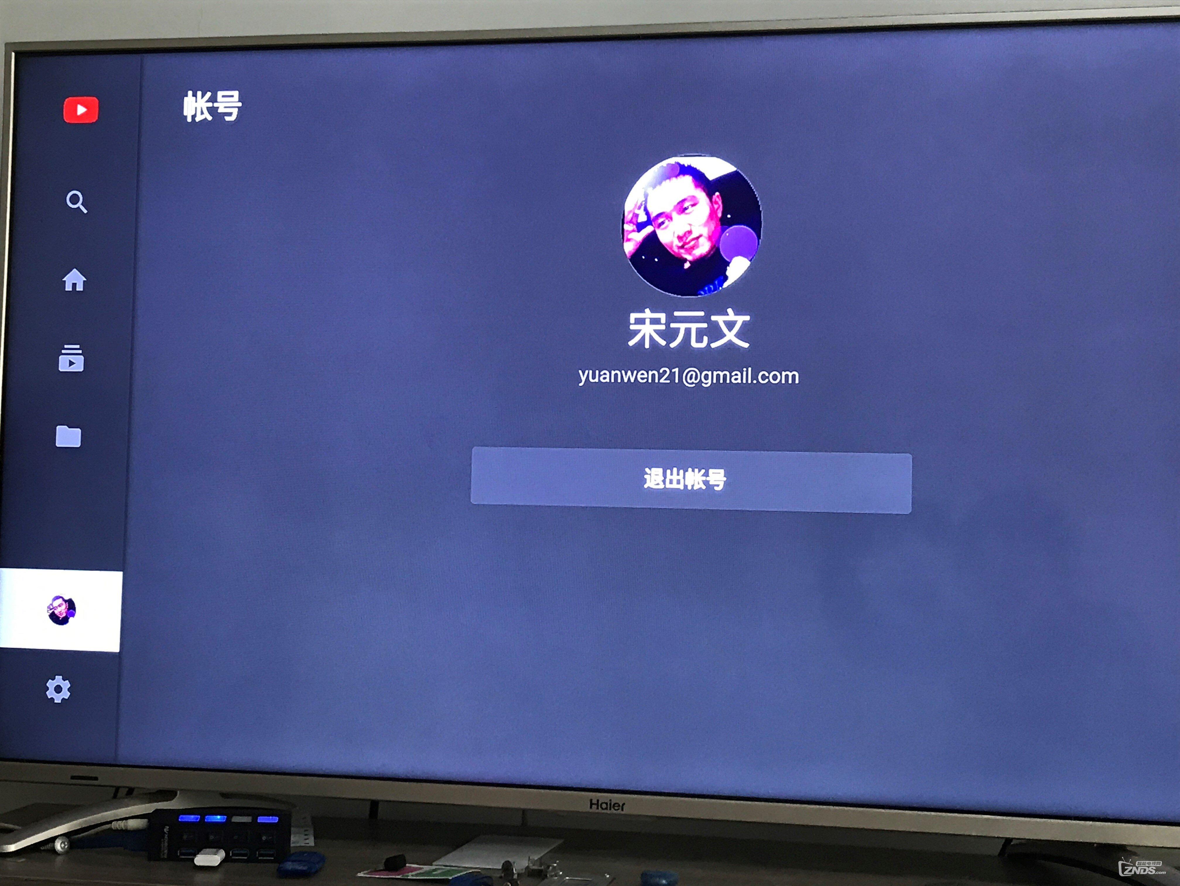 20180417_071338086_iOS.jpg