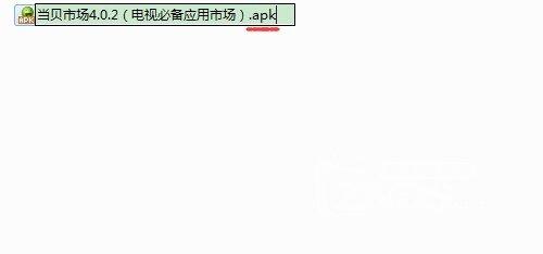1-1FGQ40UA64.jpg