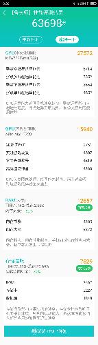 Screenshot_2018-03-20-13-30-21.png