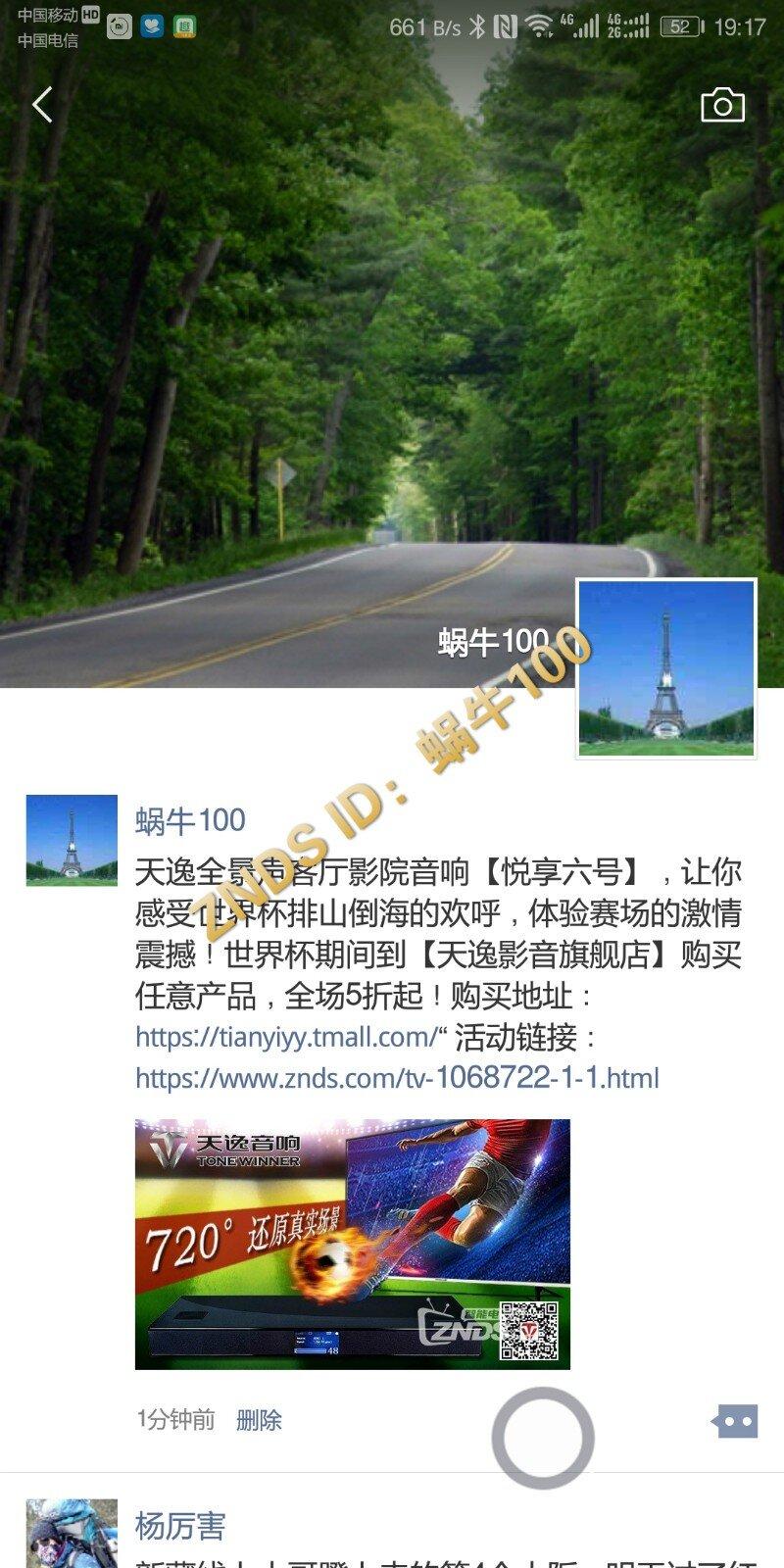 Screenshot_20180624-191734_meitu_1.jpg