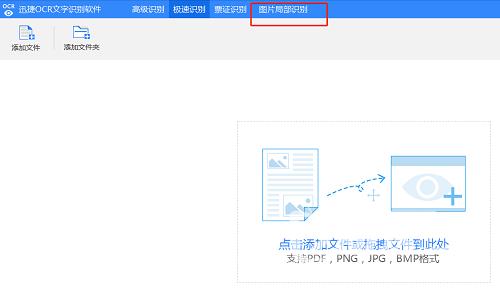 线性图片局部识别3.png