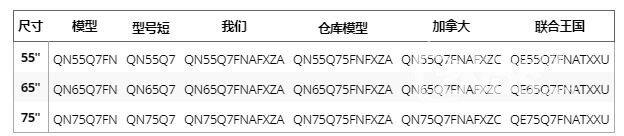 QQ截图20190114155218.jpg