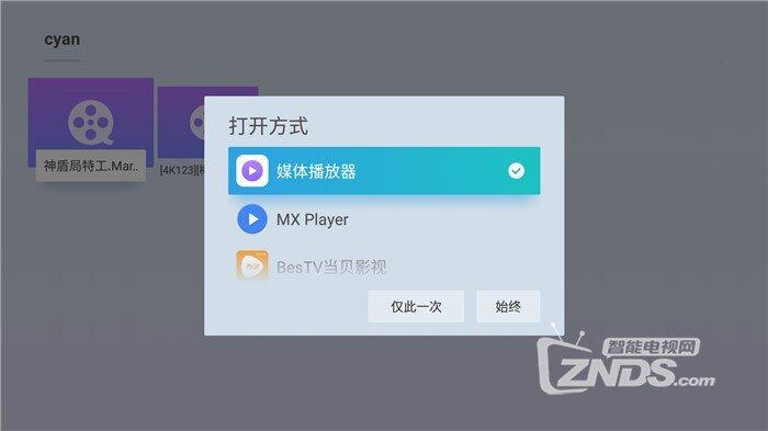 Screenshot_20190805-110748.jpg